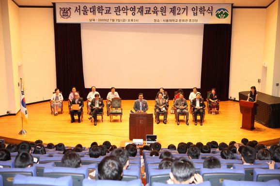 2기 졸업식.jpg