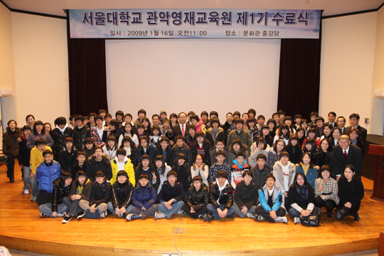1기 졸업식.jpg