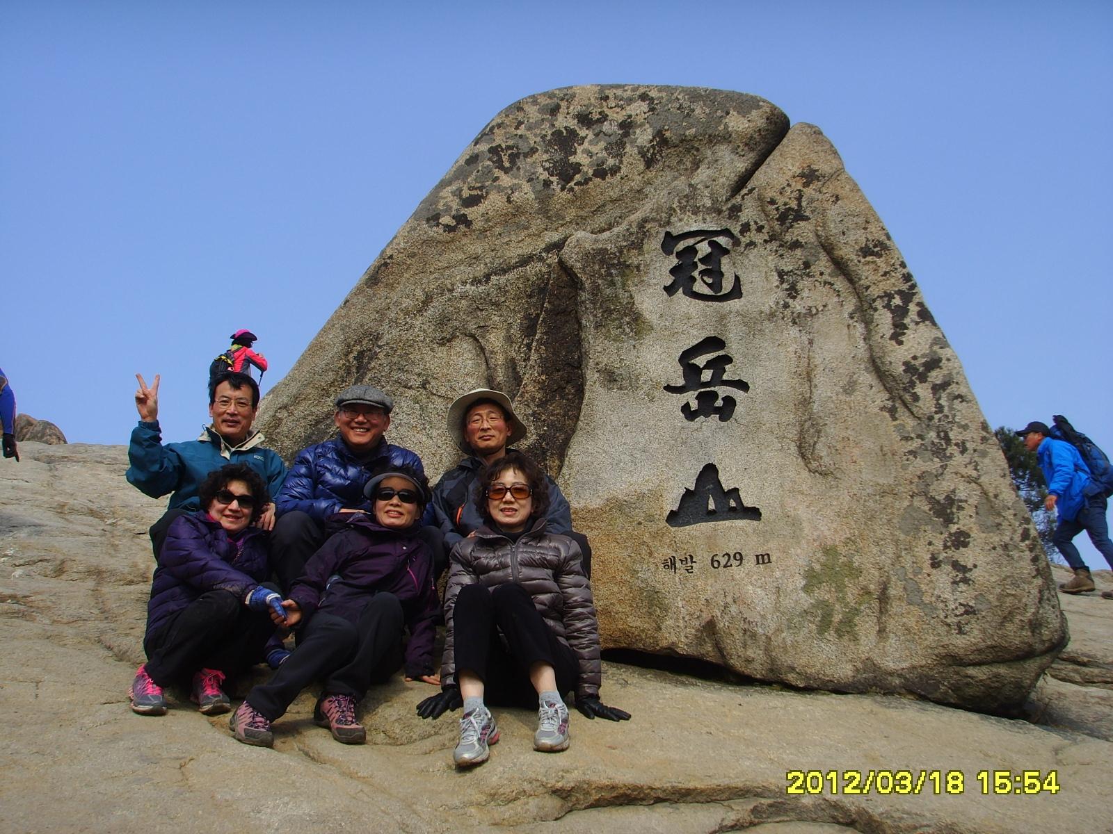 관악산 등반 2.JPG